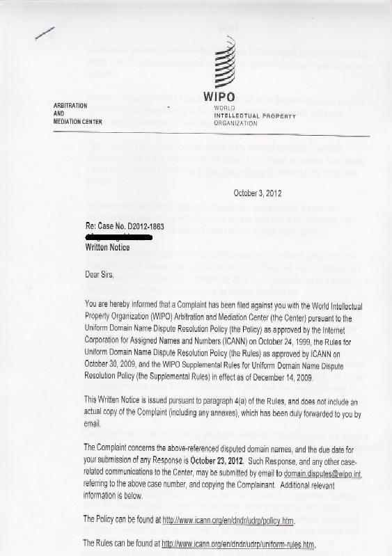 WIPO - DMCA